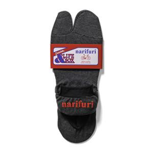 NF781_socks_cha